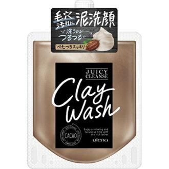 ウテナジューシィクレンズクレイウォッシュカカオ 110 g mud face-wash *36 set (4901234392519)