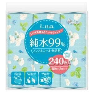 【送料込】 大王製紙 エリエール i:na イーナ いつでも使えるウェットティシュー 純水99% 80枚入 ×3個パック ×12個セット