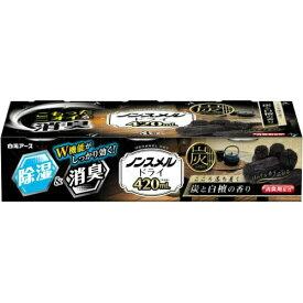 【送料込】白元アース ノンスメル ドライ 420mL 炭と白檀の香り 1個
