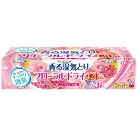 【送料込】白元アース フローラルドライ 420mL フローラルブーケの香り 1個