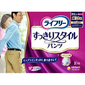 ユニ・チャーム ライフリー すっきりスタイルパンツ 男 Mサイズ 10枚入 1個