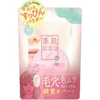 Sana bare skin memorial day fake nude powder 02 (4964596468148)