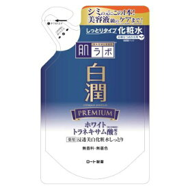 【送料込】 ロート製薬 肌研 ハダラボ 白潤プレミアム 薬用浸透美白化粧水 しっとり 詰替え 170ml 1個