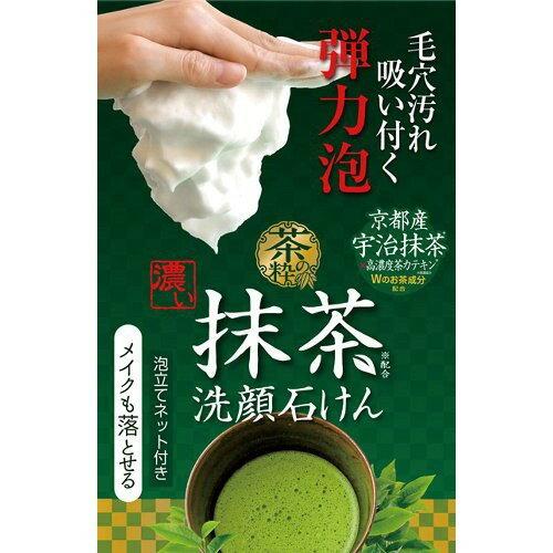 コスメテックスローランド 茶の粋 濃い洗顔石鹸M 100g 1個