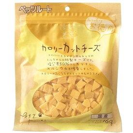 【メール便送料無料】ペッツルート カロリーカットチーズお徳用 160g 1個