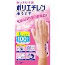 エステー 使いきり手袋 ポリエチレン 極うす手 Lサイズ 半透明 100枚入 ×24個セット