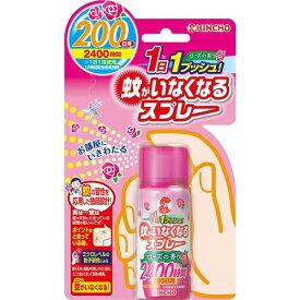 【送料込】 大日本除虫菊・金鳥 蚊がいなくなるスプレー 200日用 ローズの香り 1個