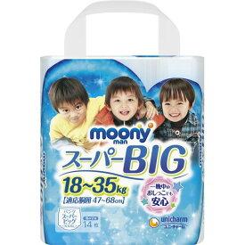ユニ・チャーム ムーニー マン スーパービッグサイズ 男の子 14枚入 1個