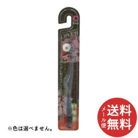 【メール便送料無料】伸興サンライズ ケアSクルン 回転歯ブラシ なでしこ 1本 ※色は選べません。 【歯周病予防】