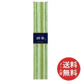 【メール便送料無料】お香 インセンス かゆらぎ 緑茶 スティック 40本入 1個