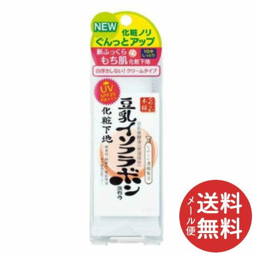 【メール便送料無料】常盤薬品工業 サナ なめらか本舗 豆乳イソフラボン含有のUV化粧下地N 40g 1個