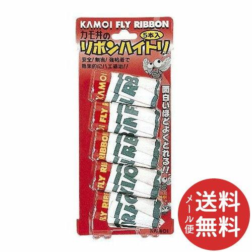 【メール便送料無料】カモ井加工紙 NEWブリスター リボン 5本入 1個