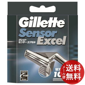 【メール便送料無料】P&G ジレット センサーエクセル専用替刃 10個入 1個