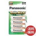 【メール便送料無料】パナソニック Panasonic 充電式エボルタ単3形 4本パック (低容量 お手軽モデル) EVOLTA BK-3LLB/…