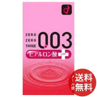 Okamoto zero zero three 003 hyaluronic acid plus 10 pieces (condoms, contraceptives, comdom) (4547691703125)