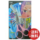 【メール便送料無料】貝印 Q・E・C クシ付きマユハサミ ピンク 1個