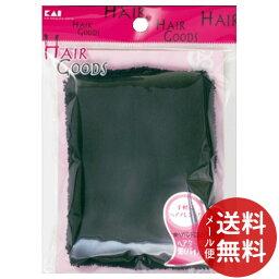 1個貝印頭髮商品頭髮頭巾70mm黑色堆地HA3038