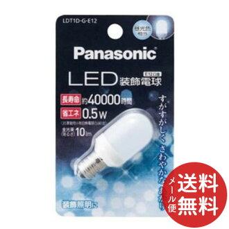松下 LED 装饰灯泡 t 型日光 LDT1DGE12 (内容: 1)