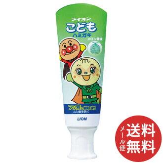 狮子儿童牙膏瓜味 40 克