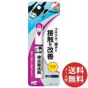 【メール便送料無料】ソフト99 チョット塗りエイド 接点復活剤 12ml 1個