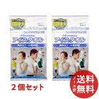 【メール便送料無料】久光製薬アイスタオル5枚入り×2個セット(夏バテ防止熱中症対策)