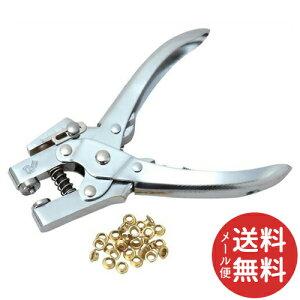 【メール便送料無料】藤原産業 SK11 ハトメパンチ DX No.400 兼用(1セット) 1個