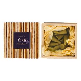 【送料込】 日本香堂 お香 インセンス かゆらぎ 白檀 コーン型 12個入 1個