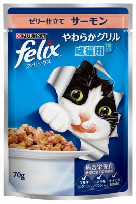 フィリックス やわらかグリル 成猫用 ゼリー仕立て サーモン 70g ×60個セット