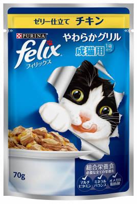 フィリックス やわらかグリル 成猫用 ゼリー仕立て チキン 70g ×60個セット