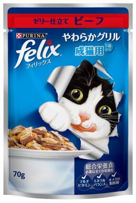 フィリックス やわらかグリル 成猫用 ゼリー仕立て ビーフ 70g ×60個セット
