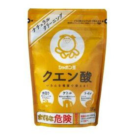 シャボン玉販売 シャボン玉 クエン酸 300g 1個 (住居用洗剤 日用品・洗剤・石鹸)