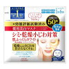 Kose clear turn whitening skin plump medicinal beauty skin white mask 50 sheets × 12 pieces (total 600 pieces) (4971710383850)