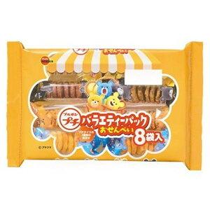 ブルボンプチバラエティパックおせんべい(プチかたやき・プチうす焼コンソメ味・プチうす焼・プチ焦がしチーズせん)各2袋計8袋入り×24個セット