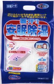 【送料込】 豊田化工 安眠シート サイズ90cm×168cm 1個