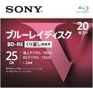 ソニー ブルーレイディスク RE2倍速1層 Vシリーズ 20BNE1VLPS2 20枚入 (4548736037045)