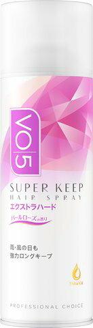 【サンスター】【VO5】VO5スーパーキープヘアスプレイ[エクストラハード]パールローズの香り330g【330g】