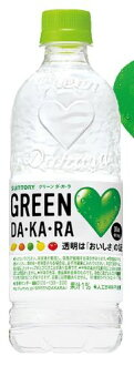 Suntory GREENDAKARA (green Dakar) × 6 pieces (4901777287969)