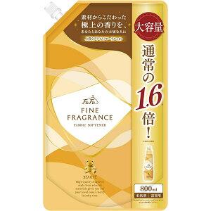 【送料込】ファーファ ファインフレグランス ボーテ 大容量 詰替え 800ml fafa fine fragrance 1個