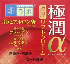 【送料込】 ロート製薬 肌研 ハダラボ 極潤αリフトクリーム 50g 1個