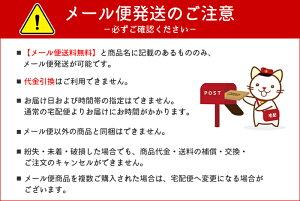 【メール便送料無料】【黒龍堂】【プライバシー】プライバシーマスカラカールキープベース【5g】(4901477705206)