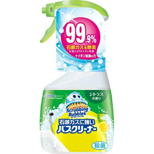 スクラビングバブル 石鹸カスに強いバスクリーナー シトラスの香り 本体 400ml 1個