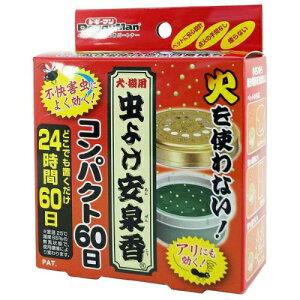 ドギーマン虫よけ安泉香コンパクト60日1個