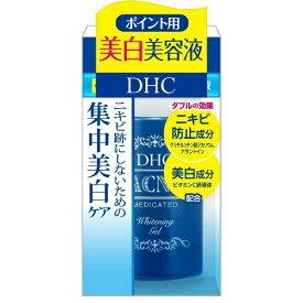 DHC 薬用 アクネ ホワイトニング ジェル ポイント用 30ml 1個