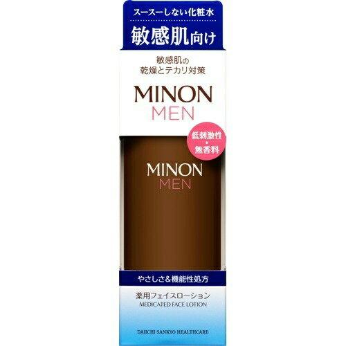 第一三共ヘルスケア MINON MEN ミノン メン 薬用フェイスローション 150ml 1個