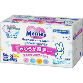 【送料込】 花王 メリーズ するりんキレイ おしりふき 厚手 詰替用 54枚 × 2個パック 1個