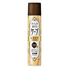 【送料込】 花王 手ぐしが通せるケープ ふんわりスタイル用 微香性 140g 1個
