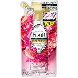 【送料込】 花王 フレアフレグランス ミスト フローラル&スウィートの香り 詰替 240ml 1個