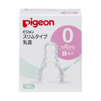 One for Pigeon slim type nipples 0 months with one ~ S-maru hole