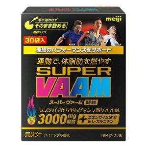 【送料込・まとめ買い×6個セット】明治 スーパーヴァーム 顆粒 パイナップル味 4g×30袋入 1個