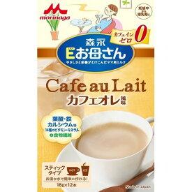 【送料込】 森永 Eお母さん カフェオレ風味 18g×12本 スティックタイプ 1個
